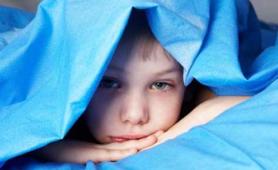 Strah od spavanja